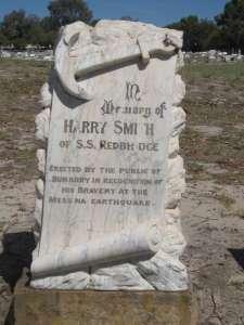 15-  SMITH  HENRY  HARRY